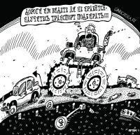 Сакский горсовет дал 10 дней на устранение дыр на дорогах