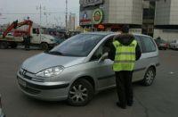 Украинские водители могут не платить деньги парковщикам, 8 января 2012