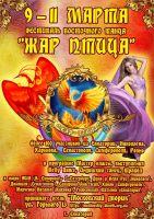 Фестиваль восточного танца в Евпатории