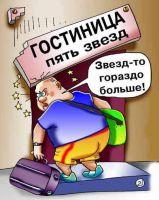 Крымские путевки в 2012 году заметно выросли