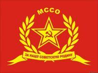 Поздавление с юбилеем Михаила Букеева, 8 марта 2012