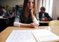 В Саках откроют пункт тестирования школьников, 15 марта 2012