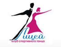 Чемпионат Крыма по спортивным бальным танцам, 5 июня 2012