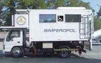 Аэропорт Симферополя остался без амбулифта