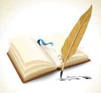 ХI Международный симпозиум по русской словесности пройдет в Саках, 20 июня 2012