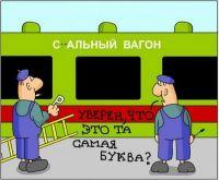 Подорожал проезд в купейных вагонах, 3 июля 2012