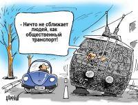 Отменен рейс автобусного маршрута № 5 из Химпоселка в 13.45, 7 июля 2012