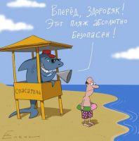 Проверка доступности сакских пляжей, 7 июля 2012