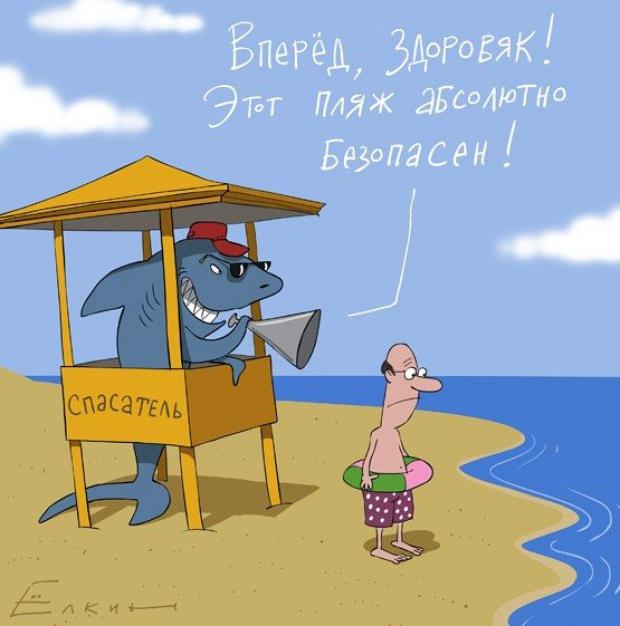 Анекдоты Про Пляж