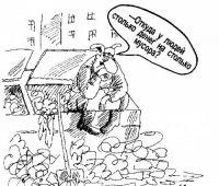 Свалка мусора на ул. Революции