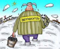 Власти города Саки отдают наружные теплотрассы в концессию