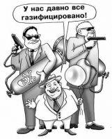 Валентиново и Степное в Сакском районе газифицируют в 2012 году