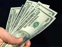 Ограничение на продажу валюты