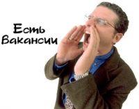 29 сентября в Саках пройдет ярмарка вакансий