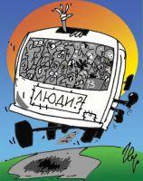 Обсуждение работы  в Саках городского автотраспорта
