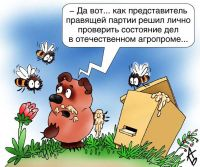 Котляревский почувствовал себя нардепом и раздал указания чиновникам Сакского района