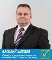 Василий Шевцов ответил на вопросы, 22 сентября 2012