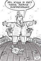 Прокуратура «почистила» от дачников земли вокруг сакских озер, 27 сентября 2012