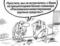 В развитие крымских санаториев и отелей вложили миллиард гривен