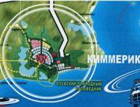 Новый курорт между Евпаторией и Саками малореален, 2 октября 2012
