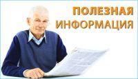 Начал работу официальный сайт «Крымтеплоснабжение», 5 октября 2012