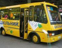 Сельским школам в Крыму дали 15 школьных автобусов