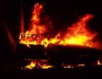 В Саках подожгли две машины, 7 ноября 2012