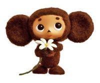 Подари ребёнку игрушку, 8 ноября 2012