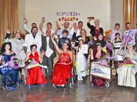 В Саках прошел конкурс красоты среди инвалидов-колясочников, 1 декабря 2012
