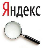 Яндекс о Крыме
