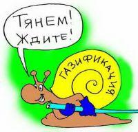 Совмин Крыма даст 8,5 млн. грн. на газификацию сел Сакского района, 11 декабря 2012