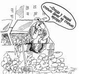 Свалка мусора на ул. Революции 18