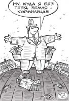 Прокуратура трясет Сакскую мэрию, 4 февраля 2013