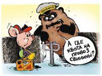Таможенный контроль в аэропорту «Симферополь» упростят