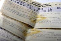 В Украине вводятся именные железнодорожные билеты
