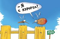 Открытие курортного сезона в Евпатории, 29 апреля 2013