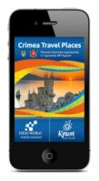 Мобильный гид для туристов по Крыму Crimea Travel Places