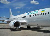 Открываются новые авиарейсы в Крым