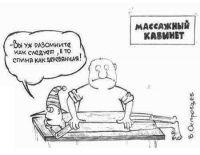 В Саках подлечат инвалидов из Азербайджана