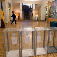 Выборы мэра Новофедоровки