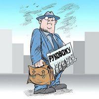 Крымские власти ищут новых директоров