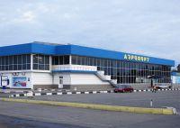 Аэропорт «Симферополь» вдвое повысил тарифы на обслуживание