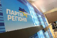 В Новофёдоровке прошли выборы поселкового головы
