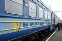 Украина изменила правила пассажирской ж/д перевозки, 17 декабря 2013