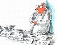 """Сакчане накопили большие долги за """"коммуналку"""""""