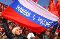 Начался сбор подписей о присоединении Крыма к России