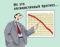 Власти Крыма прогнозируют 20%-й спад турпотока в 2014 году