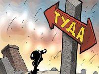 Общекрымский референдум - Участки для голосования в Саках, 12 марта 2014