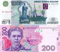 Сакские ценники будут в гривнах и рублях, 20 марта 2014