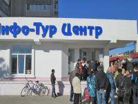 Сакчане получают российские паспорта